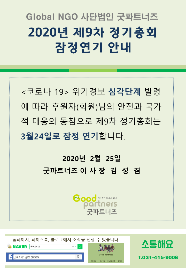 8f81c511260ce2f2c4193340afd6e684_1583731551_6975.png